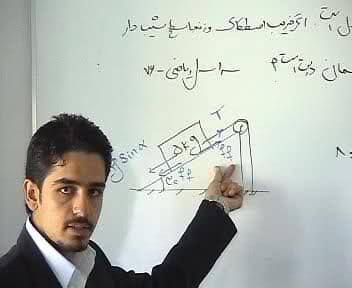 مقاله ای از مهندس امیر مسعودی