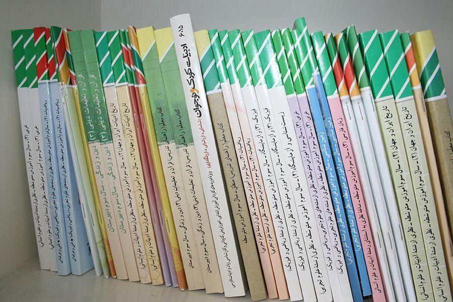 کتاب درسی منبع فراموش شده، از مهندس امیر مسعودی
