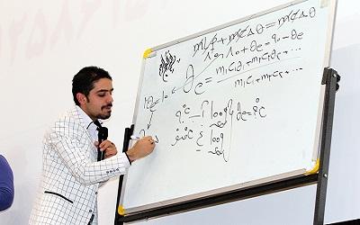 امیر مسعودی و نمونه تدریس فیزیک برای کنکور