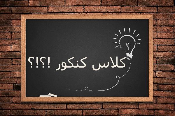 آموزش فیزیک و ریاضی در منزل با دیویدی های مهندس امیر مسعودی