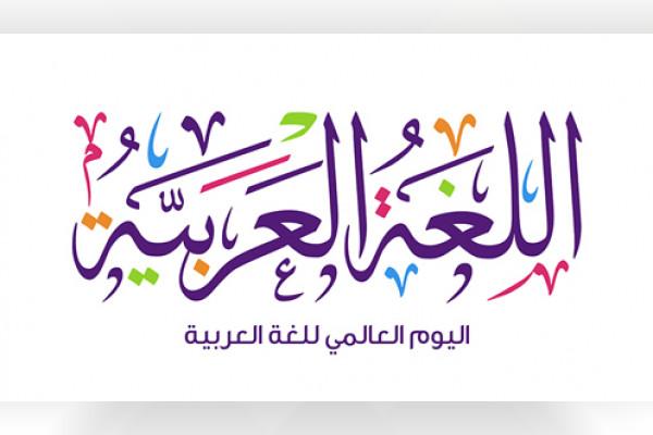 توصیه مهندس امیر مسعودی برای مطالعه درس عربی